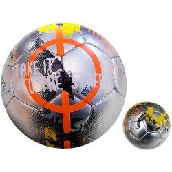 Piłka nożna Select Street Soccer, rozmiar 5, kolor srebrno-żółto-pomarańczowa
