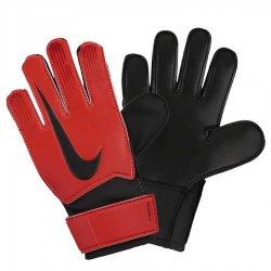 Rękawice bramkarskie Nike Junior Match Goalkeeper, kolor szary (rozmiar 4)